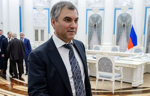 Вячеслав Володин спикер Госдумы