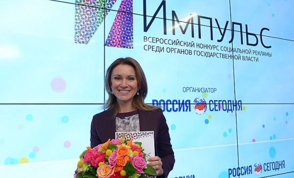 Мухтасарова Татьяна Радиковна