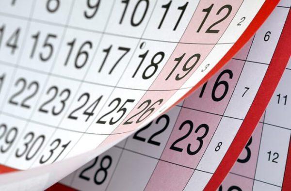 Как отдыхаем на Новогодние праздники 2018: официальные выходные