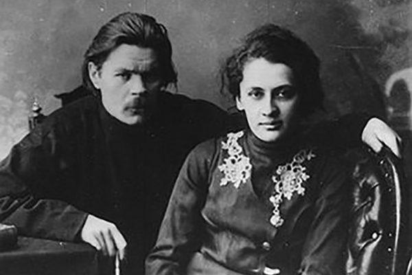 Максим Горький с женой