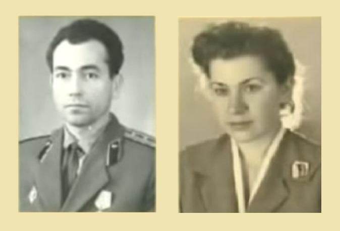 Виктор Иванович и Нонна Павловна Белоусовы