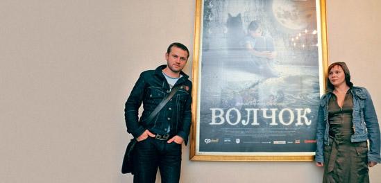 Яна Троянова и Василий Сигарев - удачный творческий союз