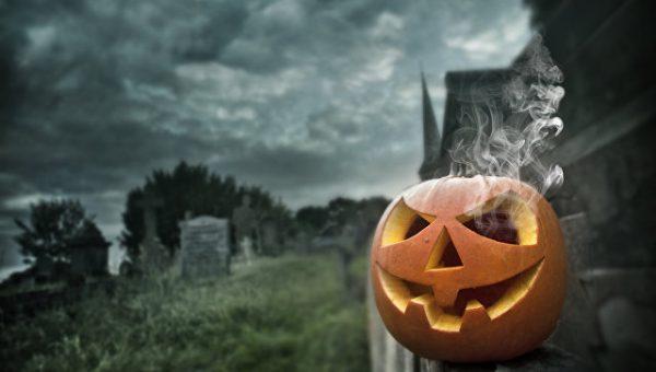 Какого числа Хэллоуин в 2017 году в России: дата праздника