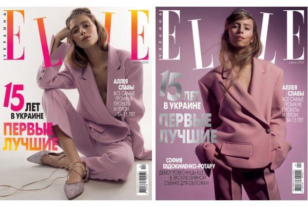 Соня Евдокименко на обложке журнала ELLE