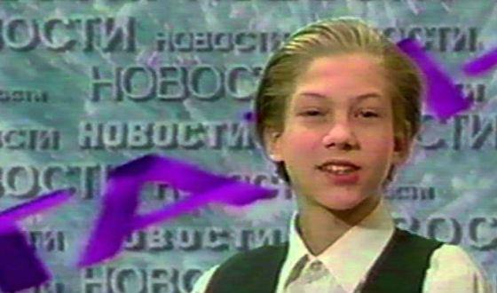 Юный Борис Корчевников