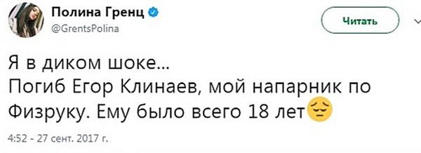 Сообщение коллеги по цеху актрисы Мамаевой