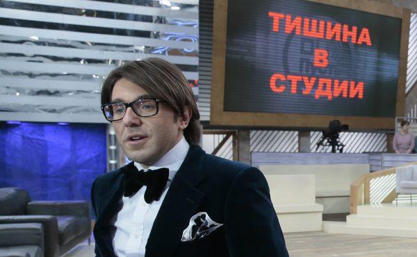 Андрей Малахов на Первом канале