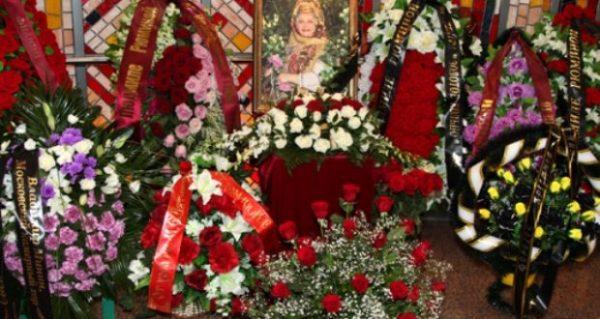 Похороны легендарной советской певицы Людмилы Рюминой