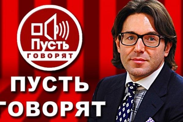 Андрей Малахов в течение 16 лет работал ведущим на Первом канале
