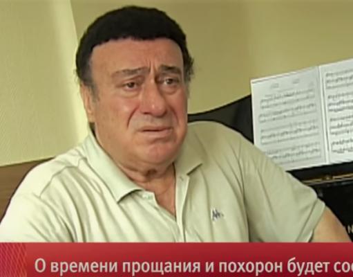 Зураб Соткилава ушел из жизни в возрасте 80 лет