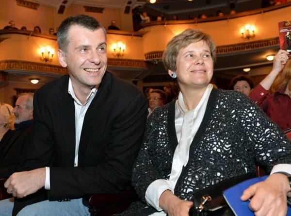 Михаил с сестрой Ириной