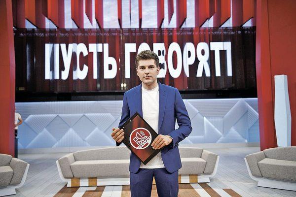 """Программу """"Пусть говорят"""" ведет Дмитрий Борисов"""