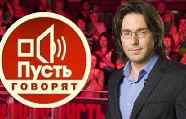 """Малахов больше не является ведущим программы """"Пусть говорят"""""""