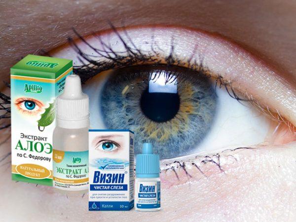 Лечение ячменя медикаментами