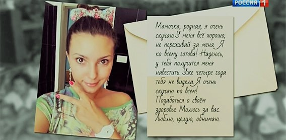 Мария Дапирка в ожидании приговора