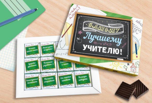 Что подарить на День учителя классному руководителю: идеи подарков