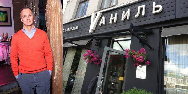 Ресторан Михалкова С. «Vаниль»