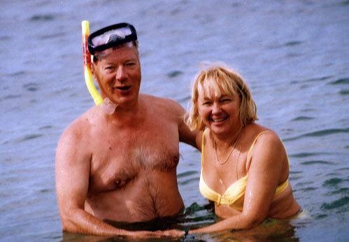 Наталья и Евгений на отдыхе