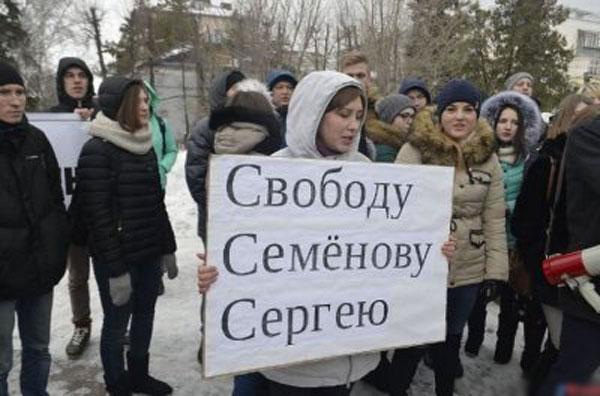 У Сергея Семенова много друзей и фанатов, которые поддерживают его в сложное время