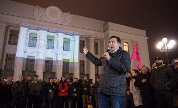Михаил Саакашвили во время выступления в октябре 2017 года