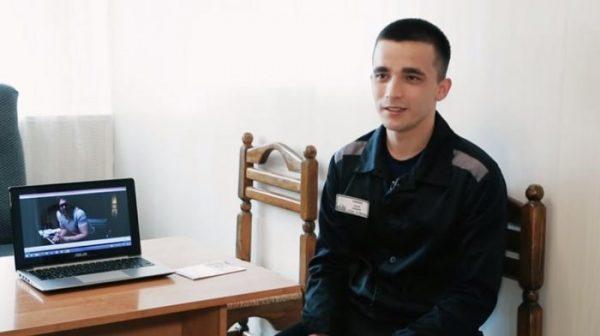Сергей отбывает 10 лет в колонии строгого режима
