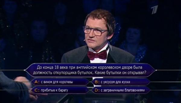 Д. Дибров: ведущий телепередачи «О, счастливчик!»