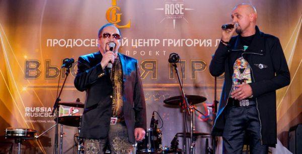 Андрей Еронин на сцене