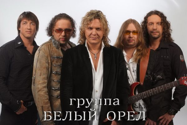 """Александр Ягья и другие солисты группы """"Белый Орел"""""""