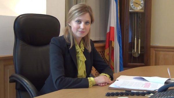 Н. Поклонская: депутат Гос. Думы