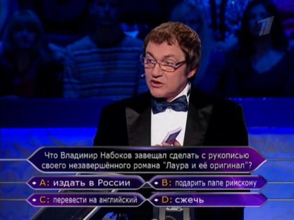 """Дмитрий Дибров ведущий программы """"Кто хочет стать миллионером"""""""