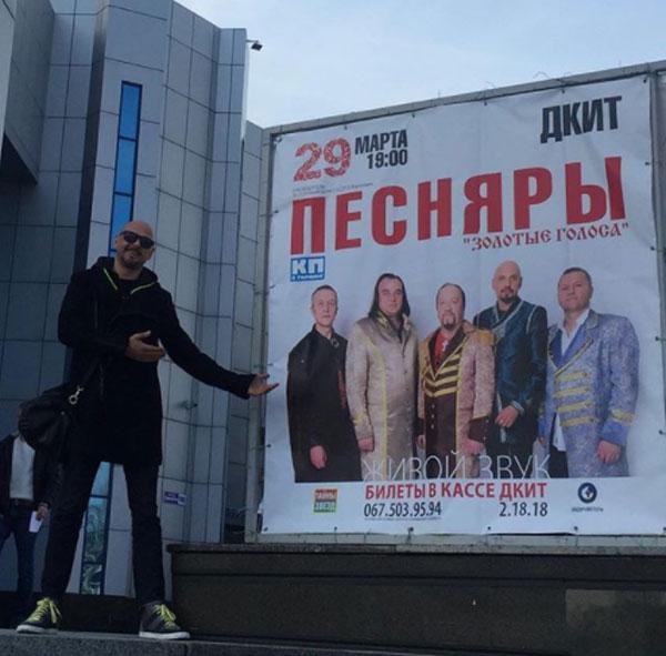 """Ближайший концерт группы """"Песняры"""" пока не отменили"""