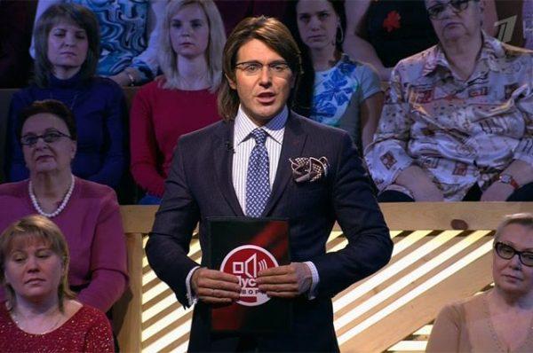 Андрей Малахов ушел с Первого канала