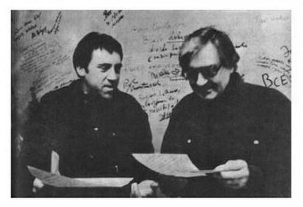 С Владимиром Высоцким
