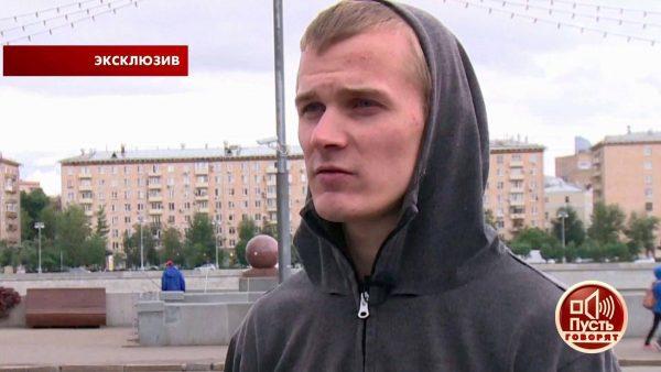 Сын Сергея Макарова