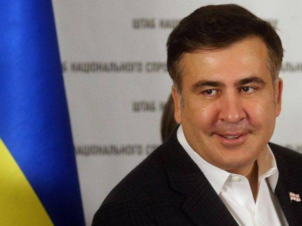 Михаил Саакашвили 2017