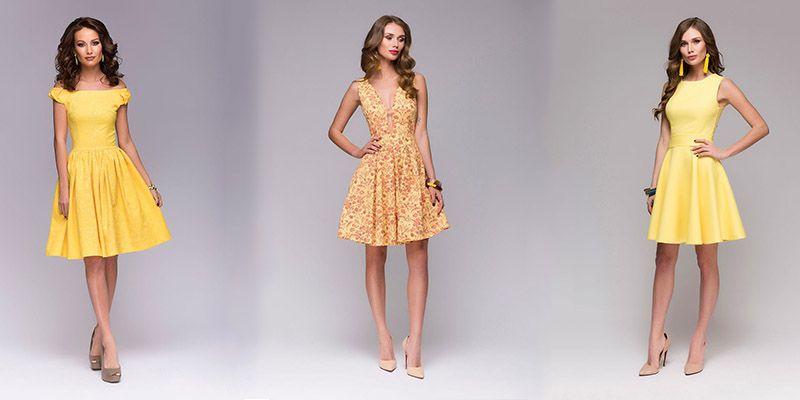 Выбор коктейльного платья начинаем с желтой цветовой гаммы