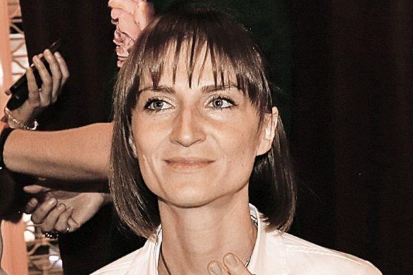 Ксения Бик