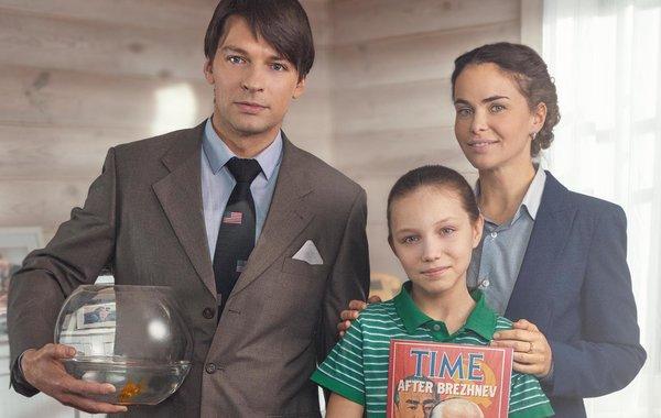 "Кадр из фильма ""Правда Саманты Смит"""