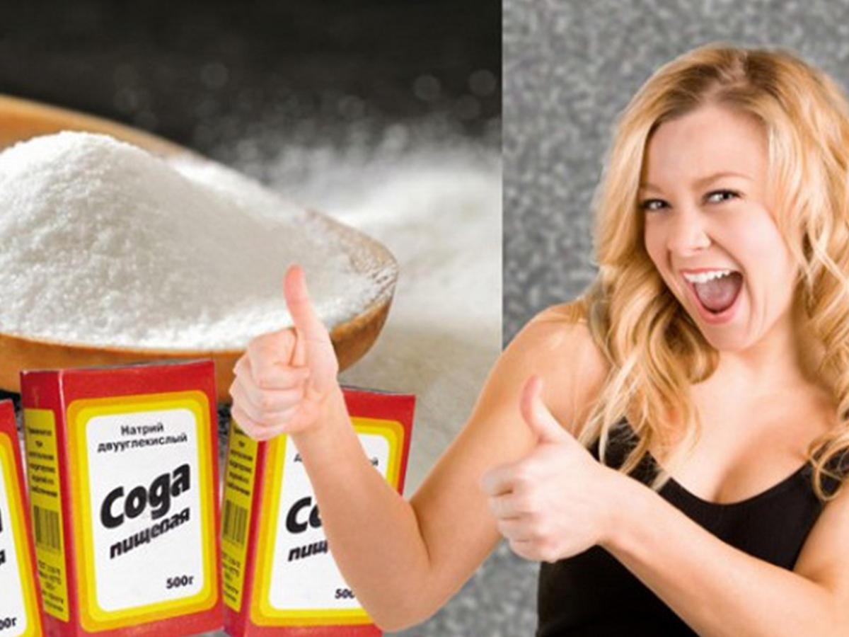 пищевая сода, при правильном курсовом приеме, помогает сбросить лишние килограммы