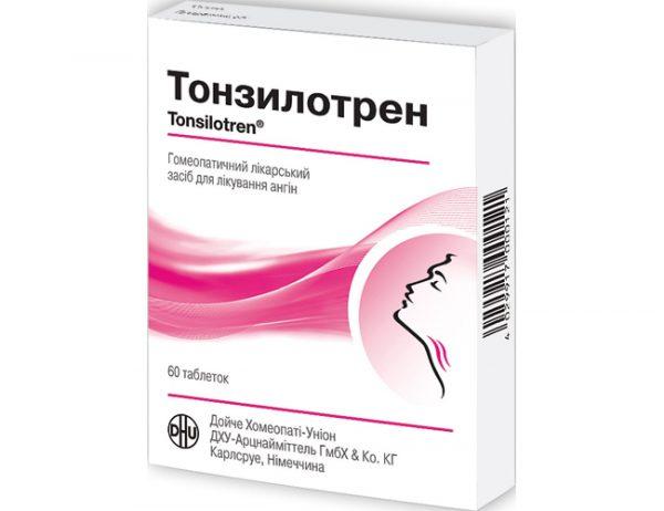 """Тонзилотрен"" эффективное лекарство при боли в горле"