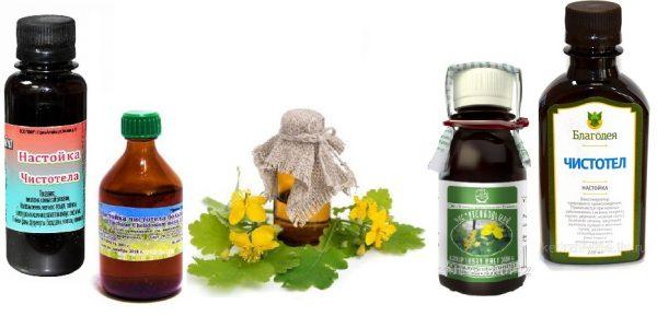 Лекарственные препараты на основе чистотела