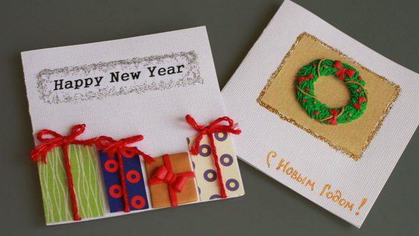 Варианты новогодних открыток