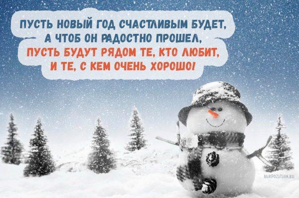 Прикольные и смешные тосты с Новым 2018 годом Собаки