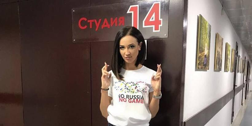 Ольга Бузова прокомментировала решение МОК по поводу игр в 2018 году