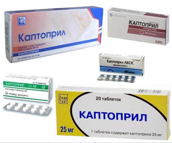 Лекарство для профилактики работы сердца