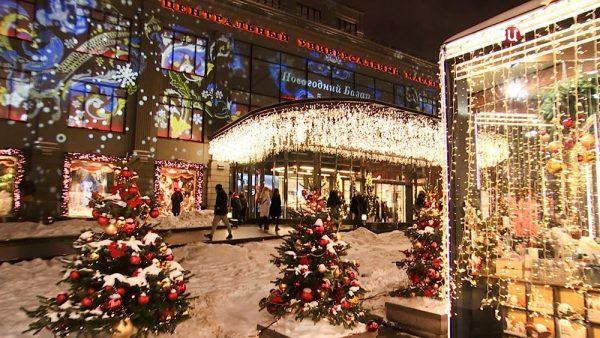 Рождественские каникулы в Москве