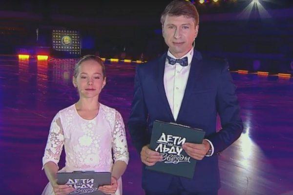 """Ягудин был ведущим программы """"Дети на льду"""""""