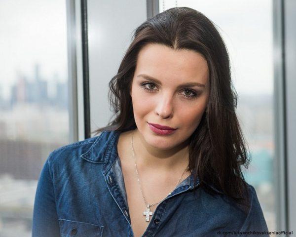 Ксения Лукьянчикова сейчас