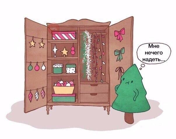 Шуточная елка
