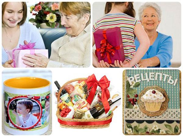 Варианты подарков для бабушки